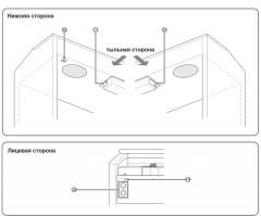 Цифровое пианино Casio Celviano AP-460WE